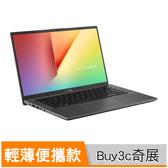 華碩 ASUS X412FA 星空灰【P5405U/14吋/Full-HD/SSD/輕薄/文書/intel/筆電/Win10/Buy3c奇展】Vivobook X412F廣