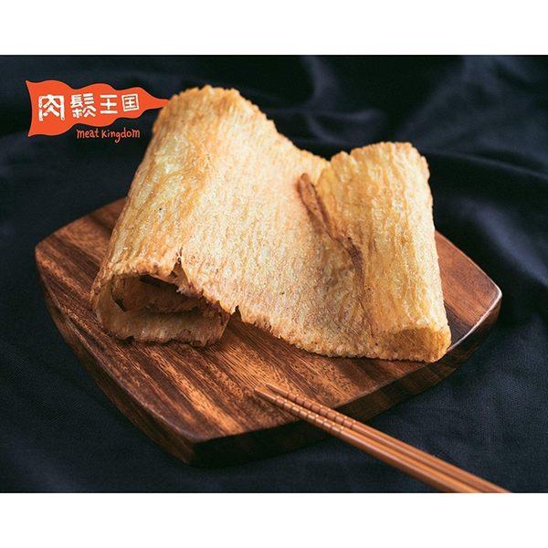肉鬆王國 -城堡造型袋-碳烤魷魚片