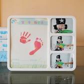 新品寶寶手足印手腳印嬰兒紀念品手印臺百天禮物出生滿月生日留念