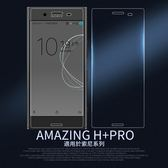 兩片裝 索尼 SONY Xperia XZ2 XZ2 Premium 鋼化膜 高清 保護膜 玻璃貼 9H 防爆 螢幕保護貼