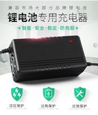 鋰電池電動車鋰電池充電器 24V36V48V60V72V10AH 42V2A 54.6V2A 魔法鞋櫃