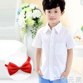 男童白襯衫短袖童裝純棉男孩純白色襯衣兒童節目表演出服夏季校服 至簡元素
