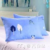 枕頭成人全棉枕頭加枕套單人學生枕芯套裝 宿舍枕芯送枕套一只裝      麥吉良品
