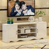 電視櫃現代簡約套裝臥室迷你小戶型地櫃歐式客廳電視機櫃XW