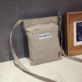 618好康又一發2018新品零錢包手機袋單肩小包包帆布包
