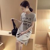 短袖t恤女中長款上衣寬鬆顯瘦大碼女裝學生打底衫潮 『米菲良品』