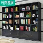 書櫃櫃子自由組合儲物櫃帶門書櫃書架簡約現代置物櫃客廳書櫃書櫥」qm 依凡卡時尚