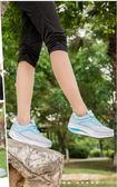 搖搖鞋女鞋厚底透氣網面旅游鞋新款春秋運動鞋女休閒鞋跑步鞋   東川崎町