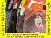 二手書博民逛書店罕見富春江畫報1986年5、6、7、8、9、11、12共計7本Y305843