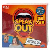 桌遊 孩之寶Hasbro 益智團康遊戲 誰是大舌頭 C2018