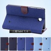 T230 免運 三星t230 牛仔布插卡皮套 sm-t231 tab4 7.0 商務支架保護皮套 (任選二件$980)