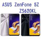 ASUS ZenFone 5Z ZS620KL 128G 4G+4G雙卡雙待 免運費6期0利率 贈高透光防刮保護貼 果凍套 空機