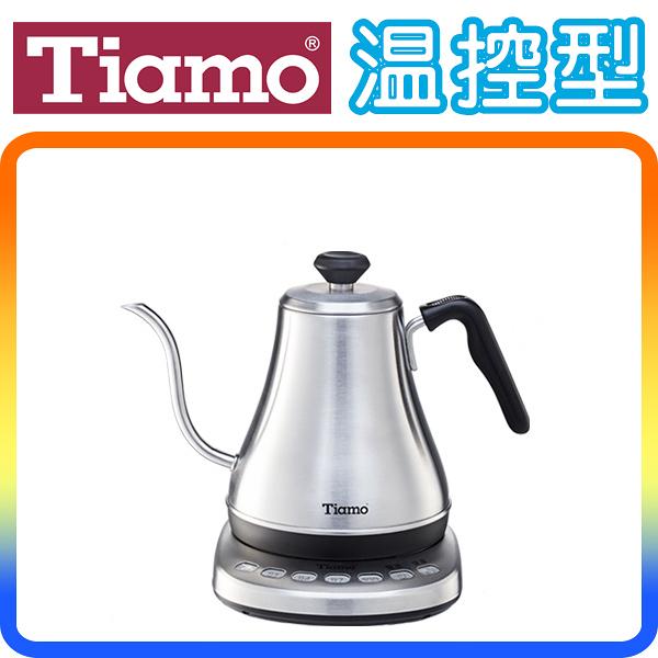 《溫控型》Tiamo HB-3166C 五段式定溫 0.8公升 手沖細口壺 電水壺 快煮壺 (HG2448)