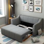 折疊沙發床 乳膠沙發床可折疊客廳小戶型雙人多功能簡約現代兩用1米8變床智慧 DF 免運 艾維朵