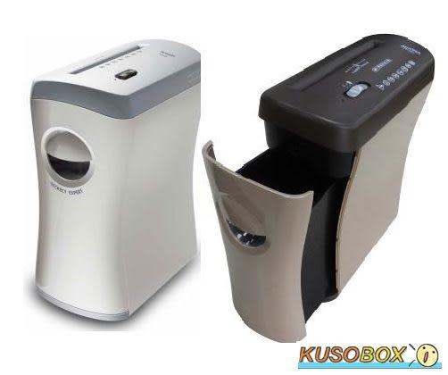 AURORA 震旦 5張抽屜型碎段式碎紙機 (AS526C咖啡色 / AS528C白色)【紅外線感應啟動、抽屜式設計】