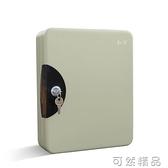 48位汽車鑰匙收納盒24位鑰匙櫃中介鑰匙盒家用鑰匙箱壁掛式管理箱