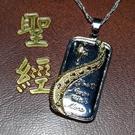S925銀鍍金長方型耶穌腳蹤立體十字架項鍊(附925銀水波紋項鏈)