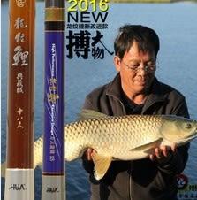 [協貿國際]  3.6米方天畫戟龍紋鯉台釣竿