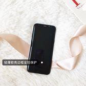 簡約文藝愛心三星S8 S9 手機殼S7edge保護套