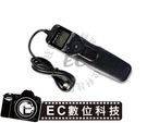 【EC數位】專業級 D3 D2 D1 F90 F6 F5 D700 D300 D200 D100 D800 Kodak DSC-14N 電子快門線 MC-30 MC-36