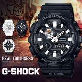 【人文行旅】G-SHOCK | GAX-100B-1ADR 潮流男錶