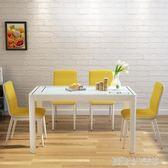 餐桌椅組合長方形4/6人椅子家用簡約現代小戶型吃飯桌子玻璃餐桌