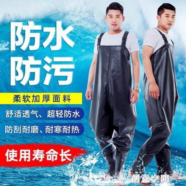 下水褲半身雨褲帶雨鞋防水衣服男捕抓魚連體水褲全身加厚水庫水鞋 創意新品