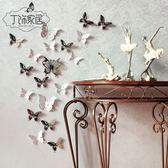 不銹鋼蝴蝶墻貼 3d仿真立體蝴蝶裝飾 臥室客廳背景墻玄關裝飾吊飾限時八九折