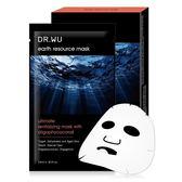 DR.WU 深海珊瑚藻賦活面膜(3片/盒)