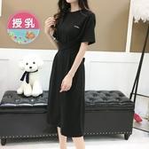 初心 哺乳裝哺乳裙 【B2122】 韓系 短袖 超顯瘦 收腰 開叉 長裙洋裝 哺乳衣