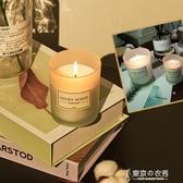 進口香薰蠟燭無煙薰衣草精油香氛臥室凈化空氣助眠安神玻璃燭杯 【東京衣秀】