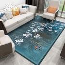 地毯 新中式地毯客廳地毯 現代簡約韓式地墊大面積臥室床邊毯茶幾家用 漫步雲端