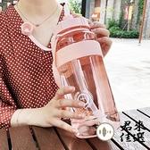 2000ml大容量塑膠水壺水杯便攜戶外運動水瓶防摔1500ml【君來佳選】
