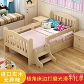 兒童床 實木兒童床男孩女孩組合兒童床邊床單人床寶寶床加寬拼接床【快速出貨】
