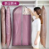 衣服防塵罩家用加厚掛式牛津布防塵袋