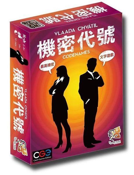 『高雄龐奇桌遊』機密代號 codenames 繁體中文版 附中英文雙卡牌組 ★正版桌上遊戲專賣店★