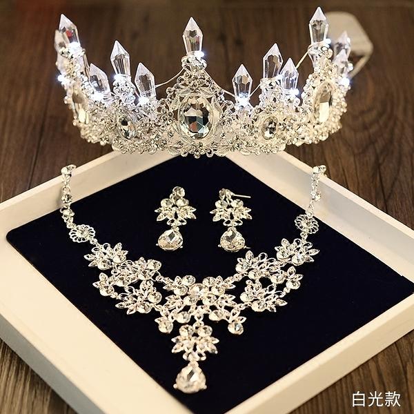 頭飾 新娘頭飾皇冠發飾三件套婚紗飾品結婚禮發光頭飾套裝韓式生日配飾【限時八五鉅惠】