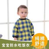 寶寶圍兜衣秋冬兒童護衣罩衣小孩反穿衣純棉防水圍兜嬰兒飯兜兜衣  奇思妙想屋