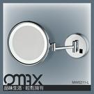 MW0211-L --圓形單面掛壁LED化妝鏡