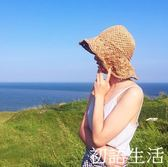遮陽帽韓版可摺疊沙灘草帽女夏天百搭小清新海邊大沿防曬遮陽太陽帽子夏  初語生活