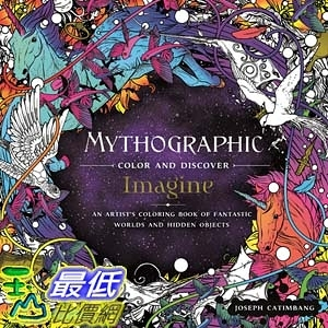 暢銷畫冊書 Mythographic Color and Discover: Imagine: An Artist's Coloring Book Fantastic Worlds