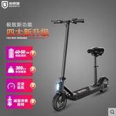 柏思圖電動滑板車代駕鋰電成人折疊代步自行車男女迷你踏板電瓶車MBS『潮流世家』