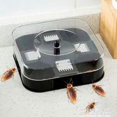 物理除滅蟑螂捕蟑器附餌料小強撲捉器捕捉器廚房家用誘捕器蟑螂屋 雲雨尚品