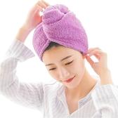干發帽超強吸水速干擦頭毛巾包頭巾成人加厚浴帽干發巾【免運】
