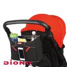 【Diono】多功能收納掛袋...