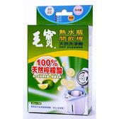 【毛寶】熱水瓶洗淨劑 25g*3入