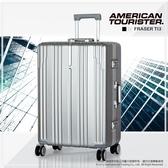 《熊熊先生》Samsonite美國旅行者 7折 24吋 行李箱 PC+ABS 出國箱 霧面防刮 八輪 TSA海關密碼鎖 TI3