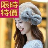 毛帽-羊毛必買韓風溫暖針織女帽子4色63w50[巴黎精品]