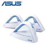 【ASUS 華碩】 Lyra Trio AC1750 雙頻網狀 WiFi 系統 路由器 (3台一組) 【贈哈根達斯兌換序號】