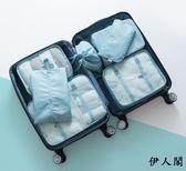 用品防水收納袋整理包洗漱包女便攜套裝